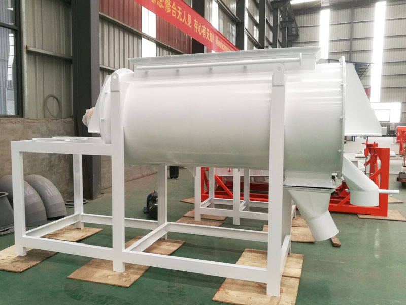Animal Feed Mixing Equipment
